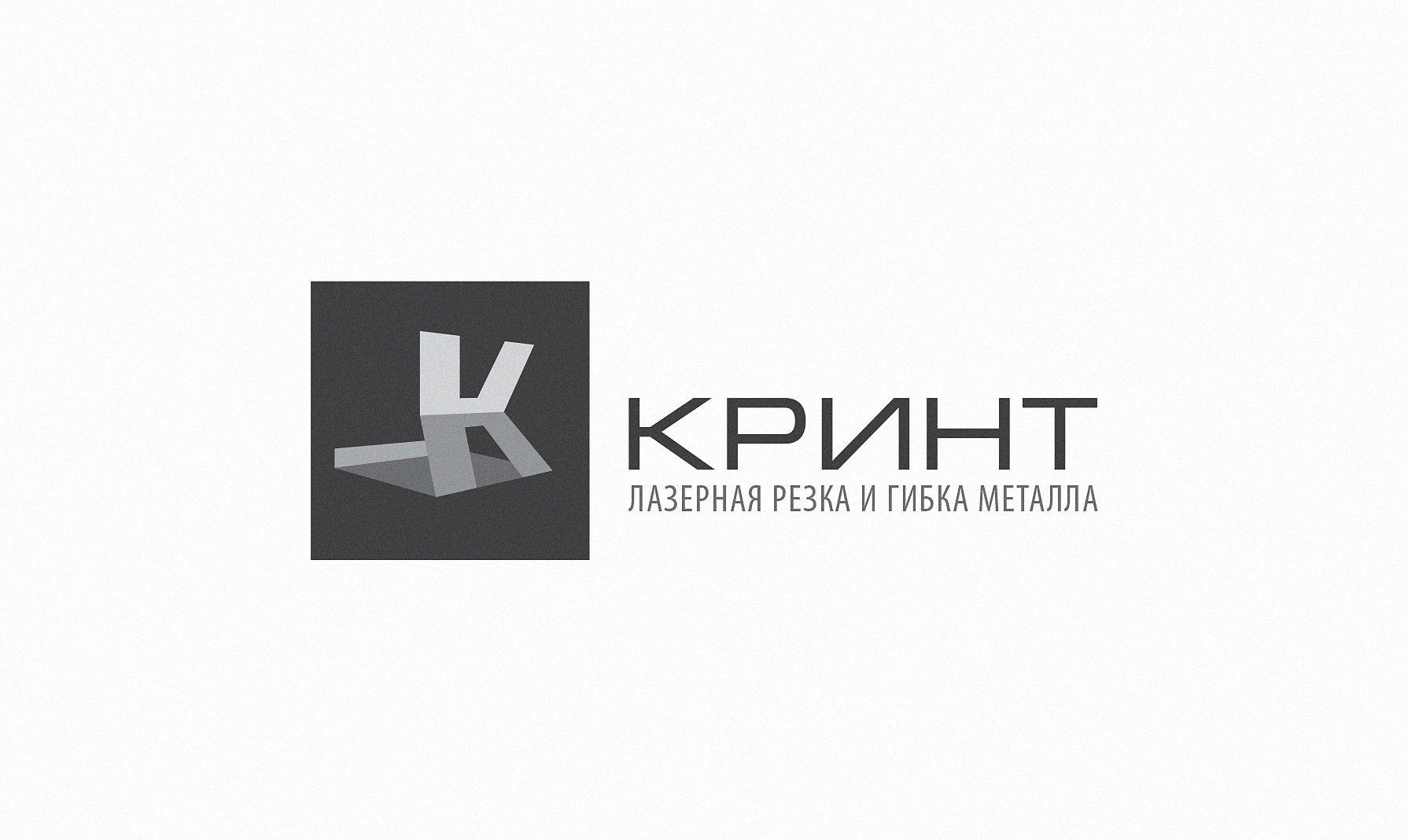Логотип + фирменный стиль для компании Кринт - дизайнер ChameleonStudio