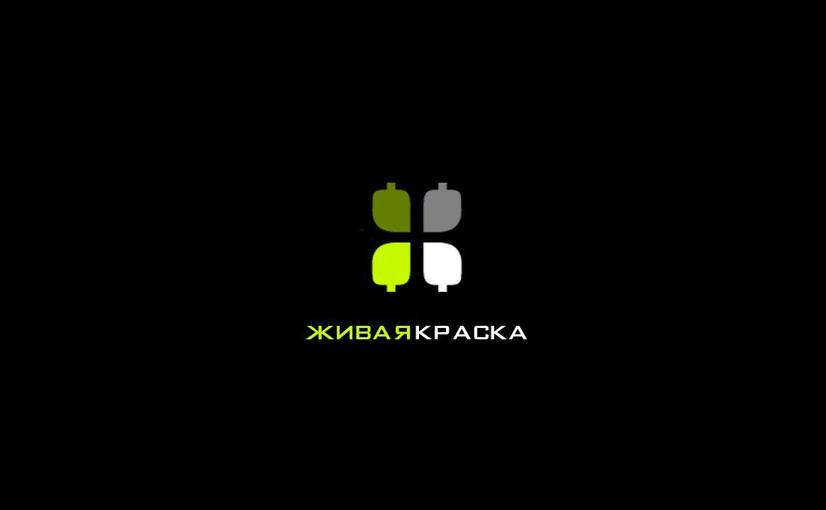 Лого и фирменный стиль для торговой марки - дизайнер soham