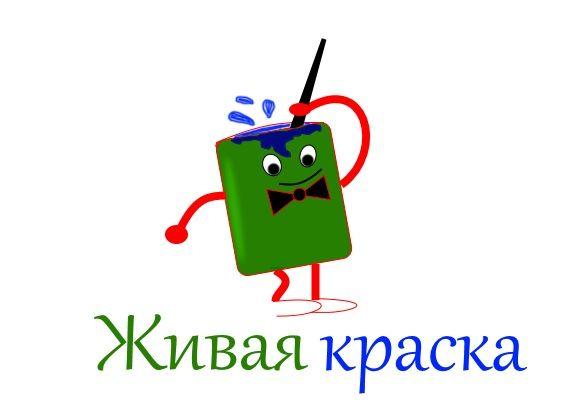Лого и фирменный стиль для торговой марки - дизайнер evsta