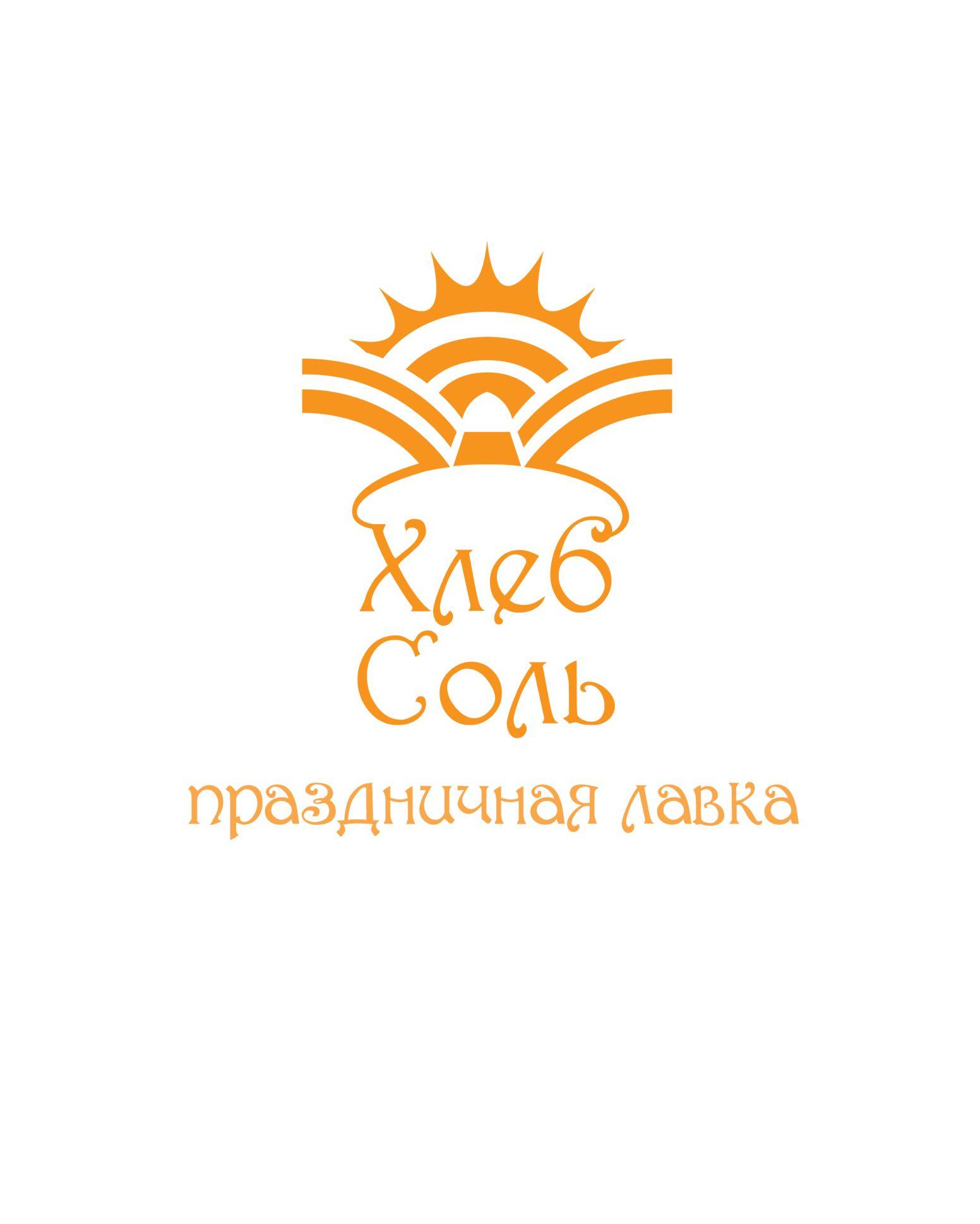 Лого для Праздничной лавки