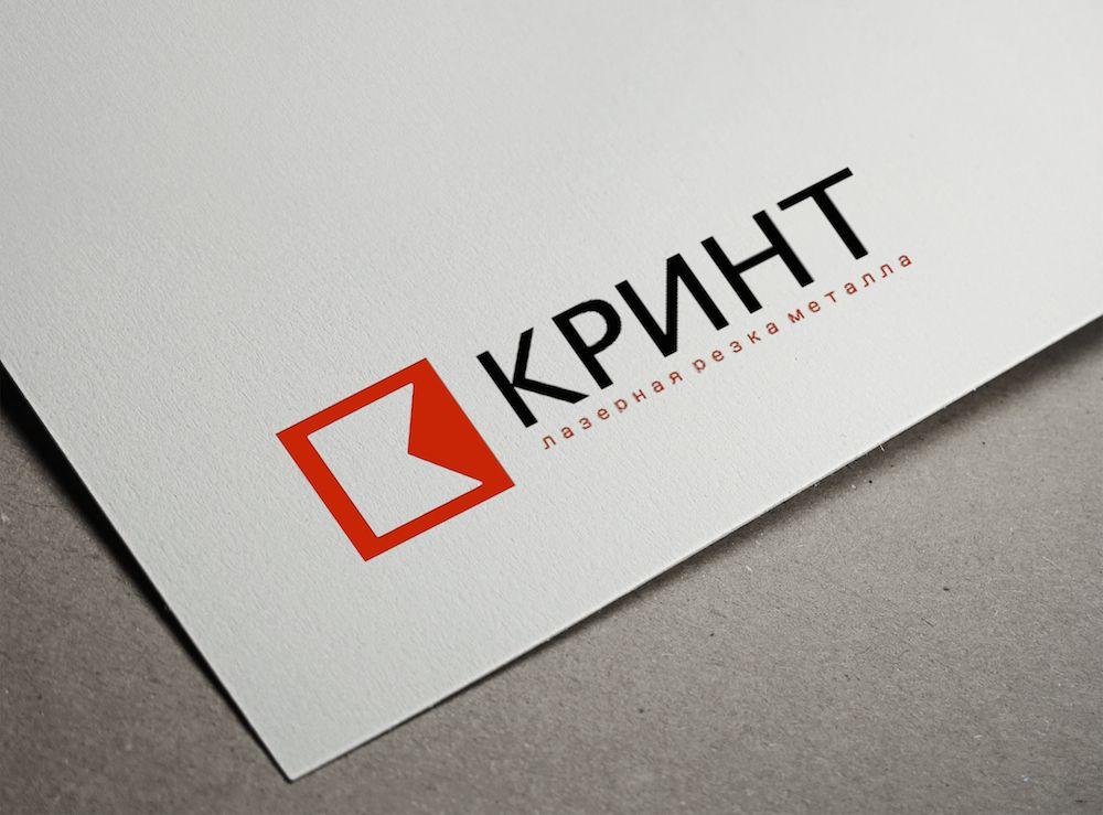 Логотип + фирменный стиль для компании Кринт - дизайнер kos888