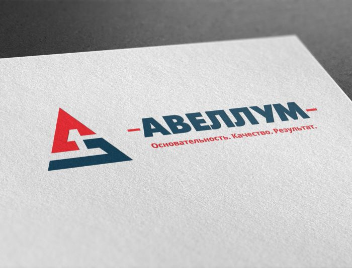 Логотип для агентства недвижимости - дизайнер Splayd