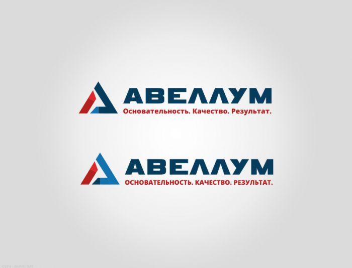 Логотип для агентства недвижимости - дизайнер Odinus