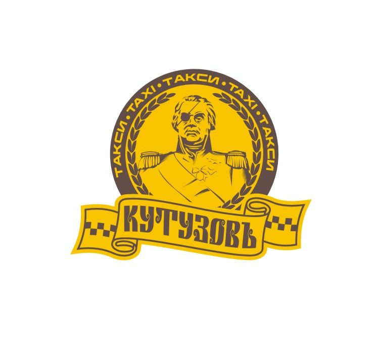 Фирменный стиль автомобиля такси - дизайнер Olegik882