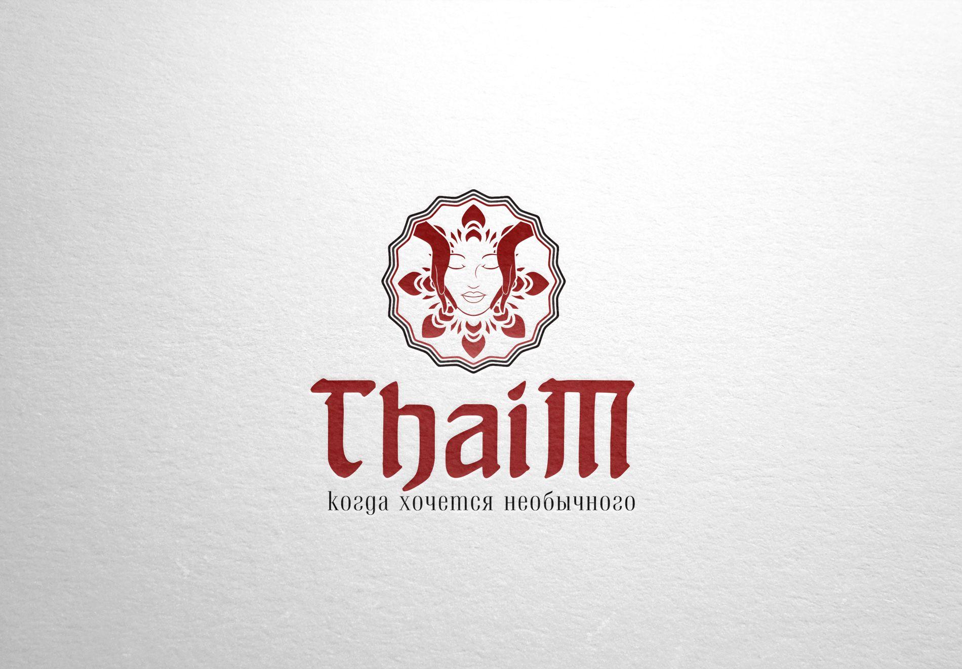 Логотип для салона Тайского массажа - дизайнер La_persona