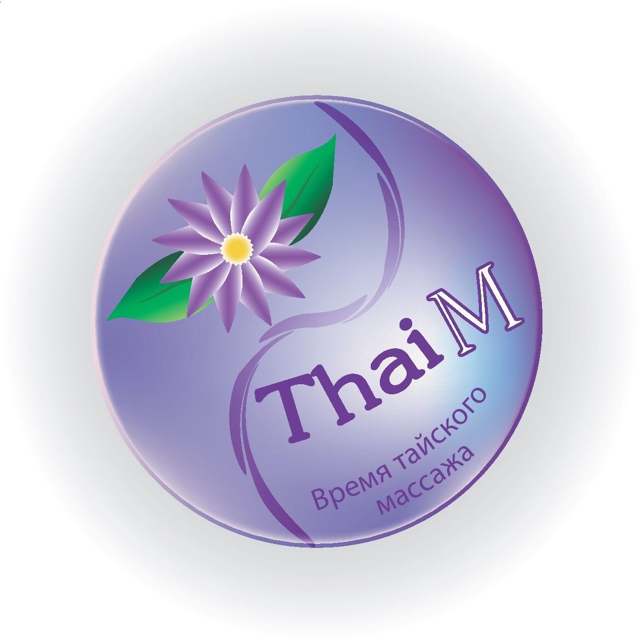 Логотип для салона Тайского массажа - дизайнер Staysi3101