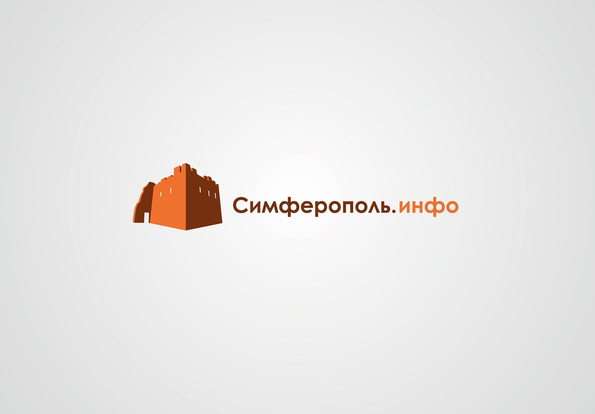 Разработка логотипа для сайта города Симферополь - дизайнер Rusj