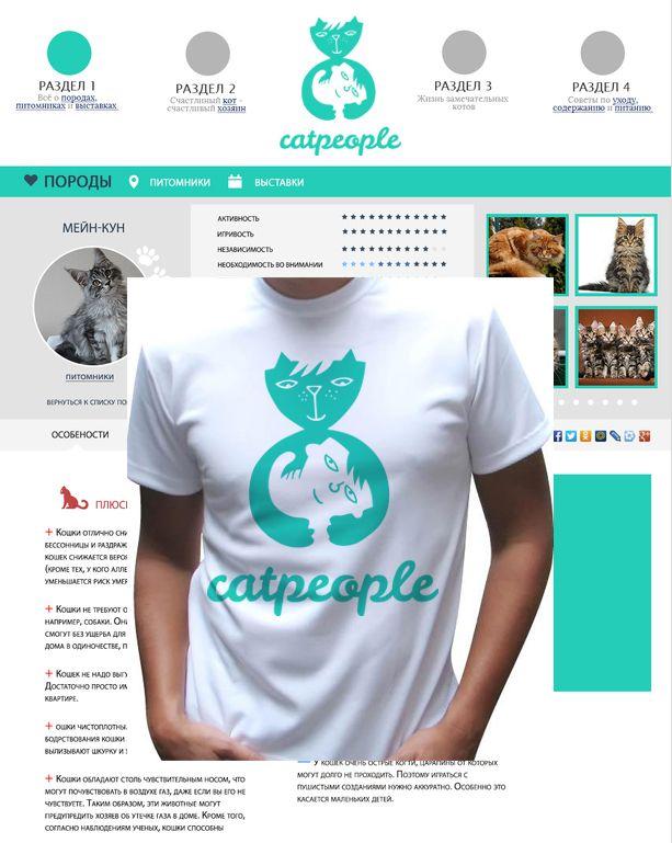 Логотип для информационного ресурса CatPeople - дизайнер anap4anin