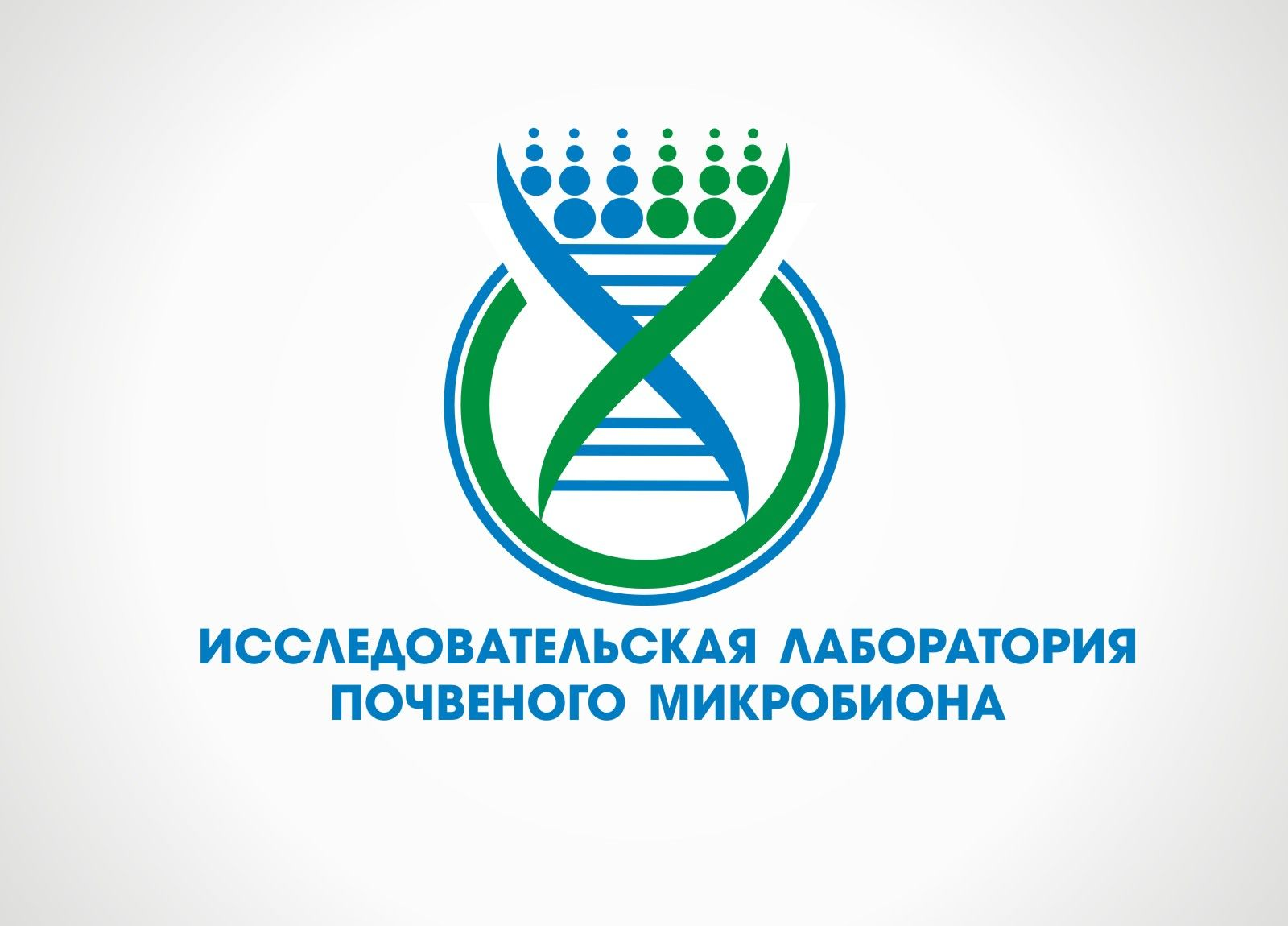 Логотип для исследовательской лаборатории - дизайнер a-kllas