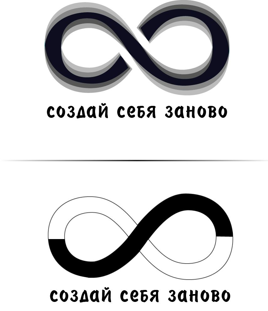 Дизайн шапки сайта + фирменные элементы в шаблоне - дизайнер nuta_m_