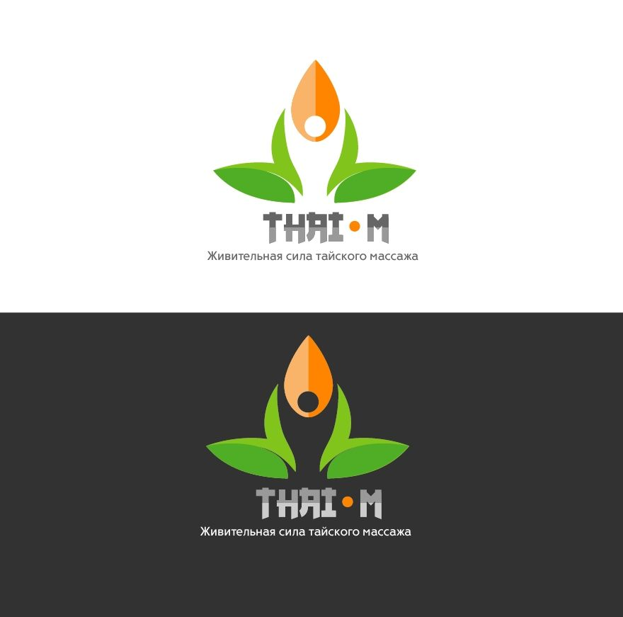 Логотип для салона Тайского массажа - дизайнер Archer