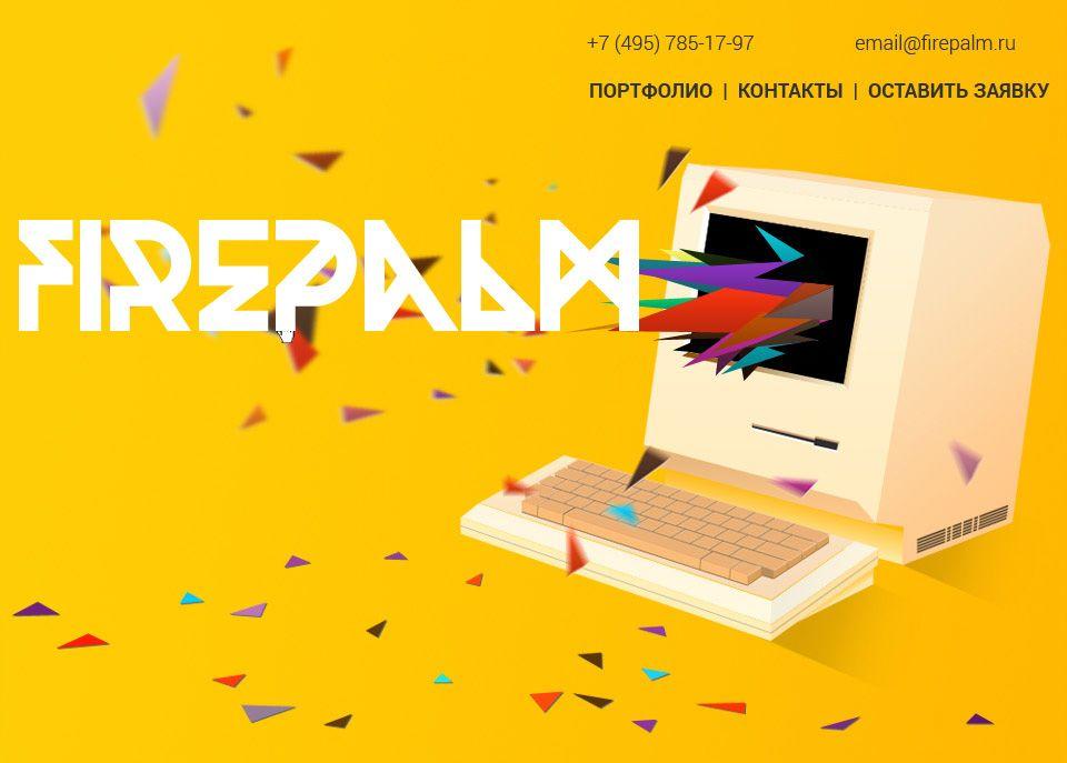 Сайт дизайн-студии - дизайнер Geyzerrr