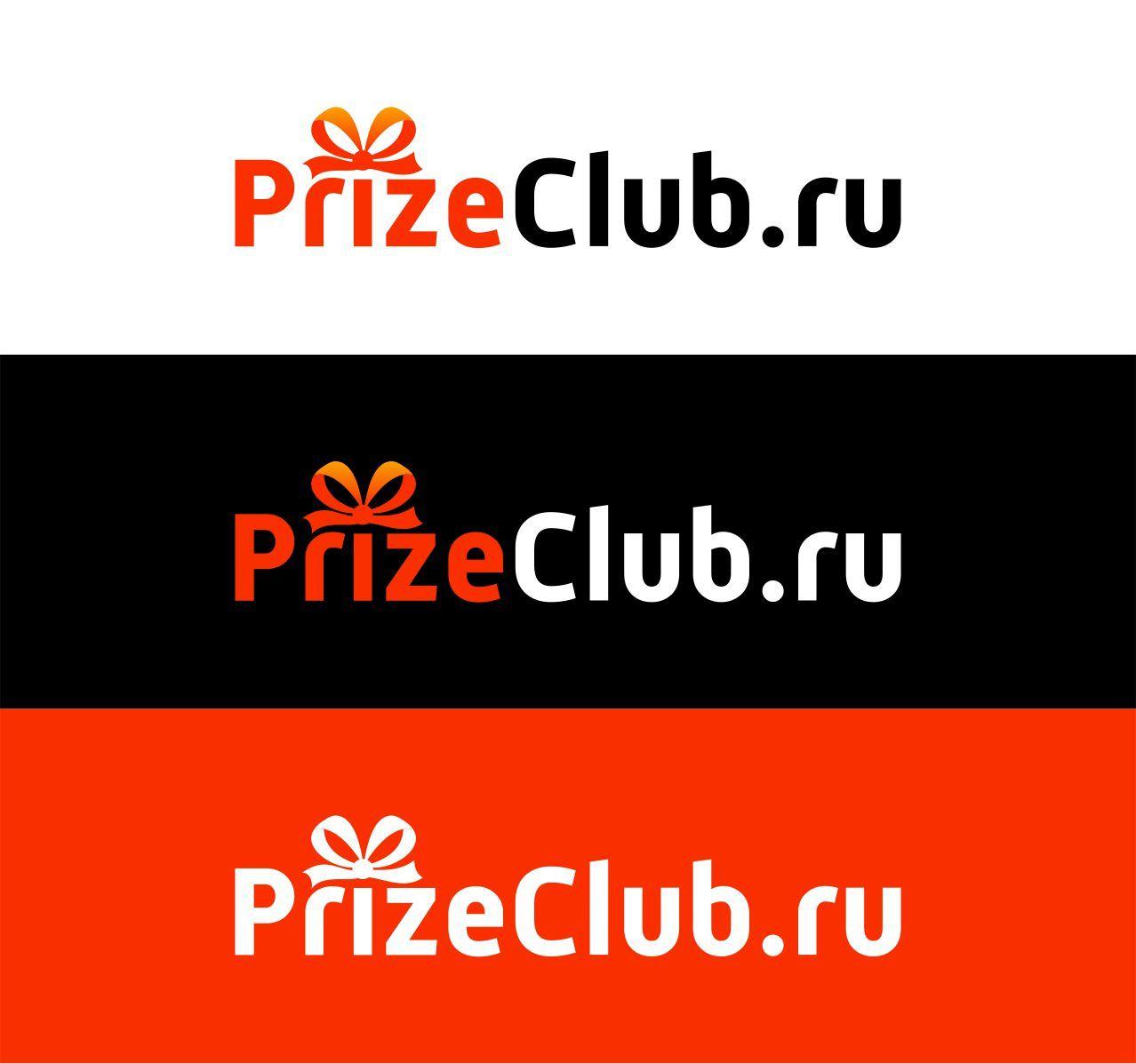 Логотип PrizeClub - дизайнер falcondesign