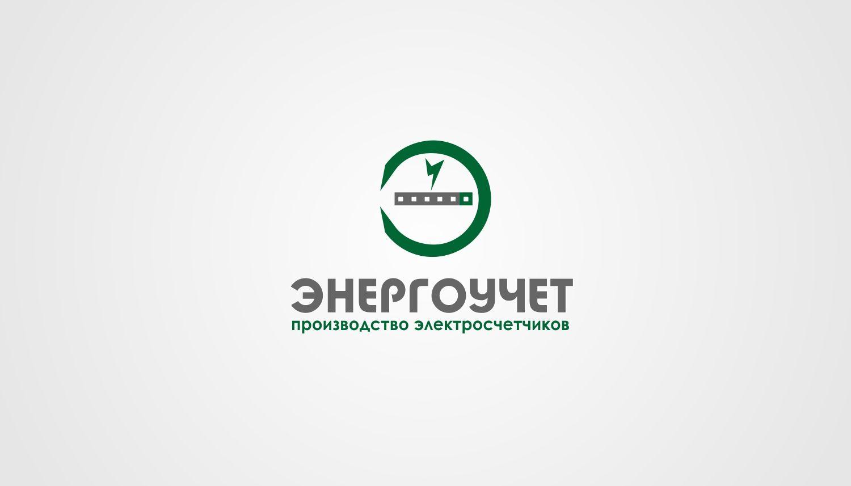Логотип для электросчетчиков! - дизайнер markosov