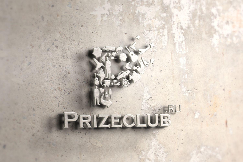Логотип PrizeClub - дизайнер AlexyRidder