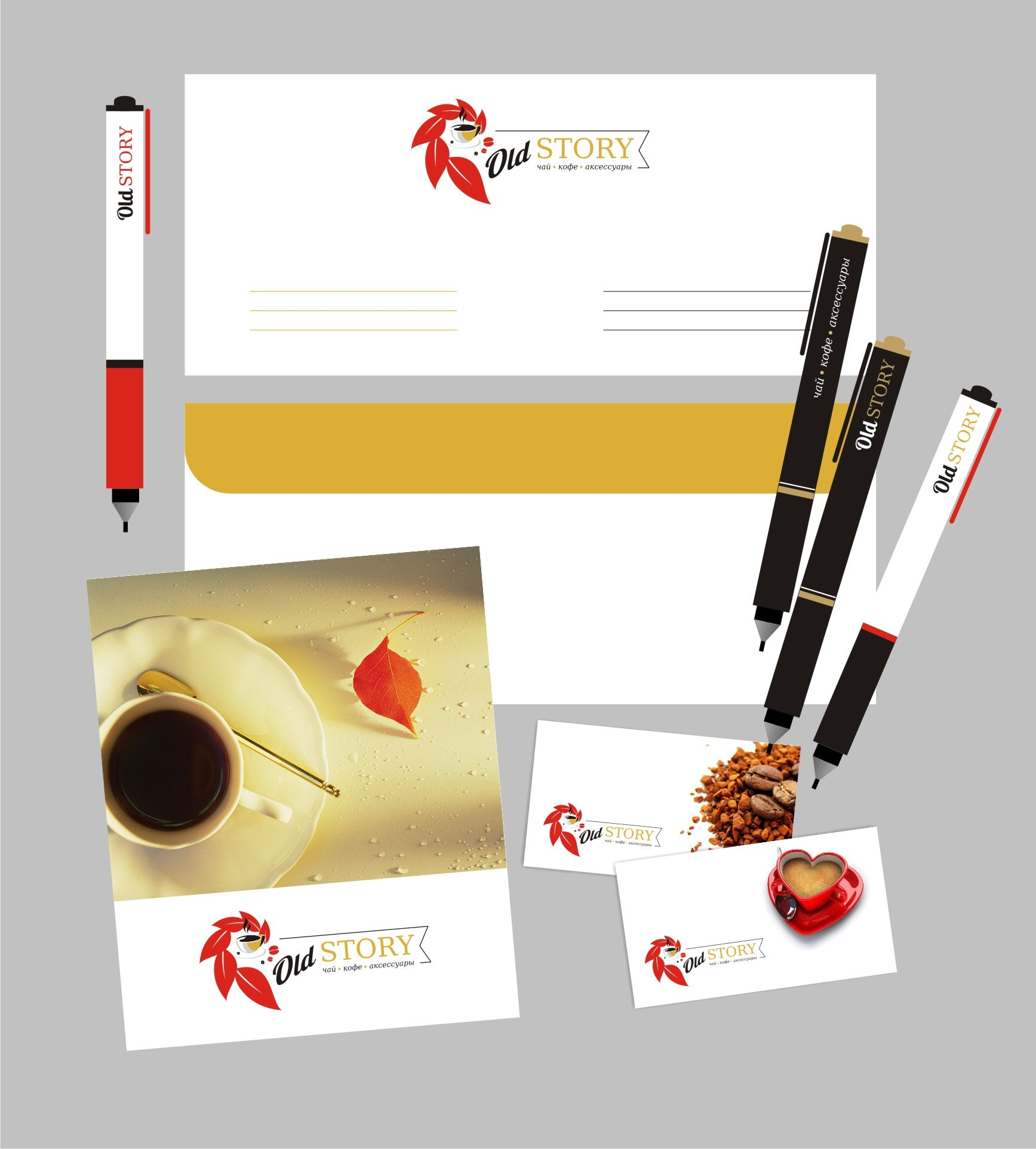 Логотип и фирстиль интернет-магазина чая, кофе - дизайнер DINA
