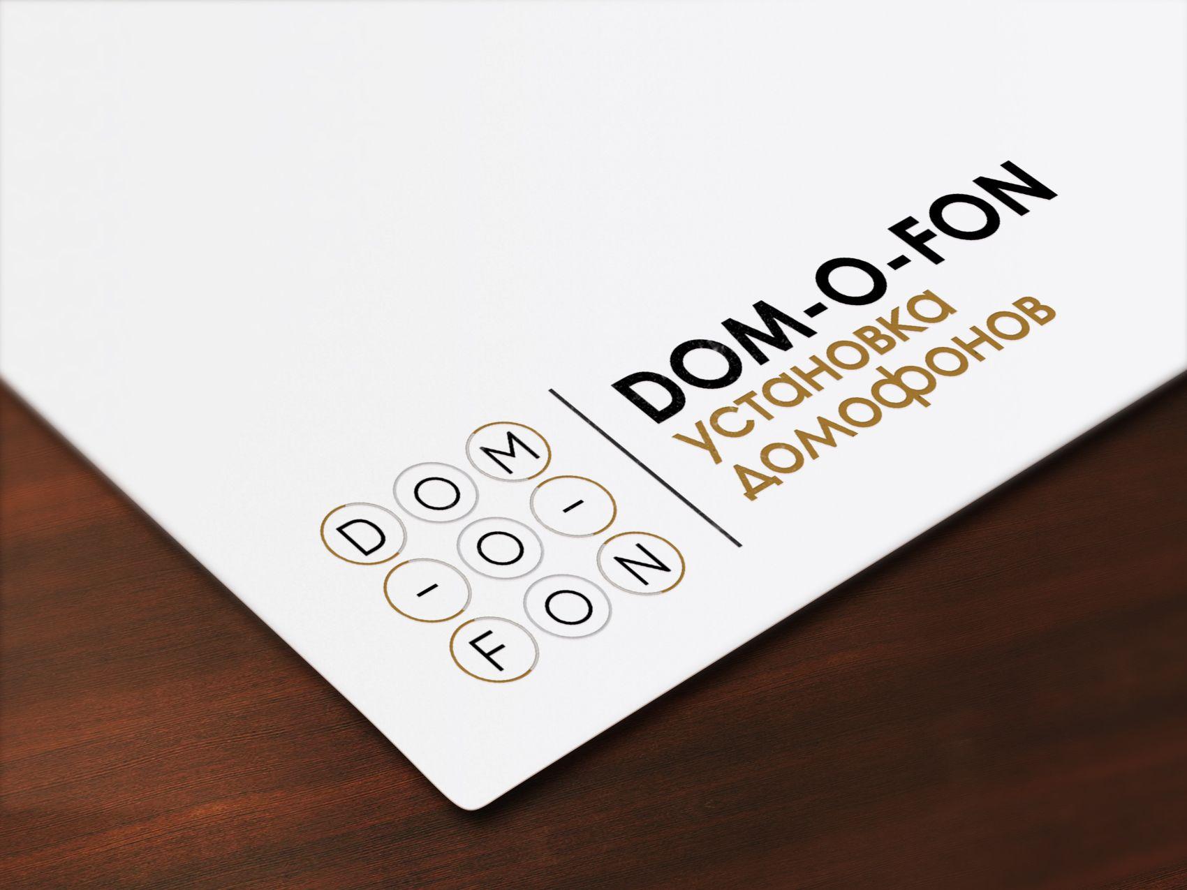 Логотип сайта по установке домофонов - дизайнер Vova045