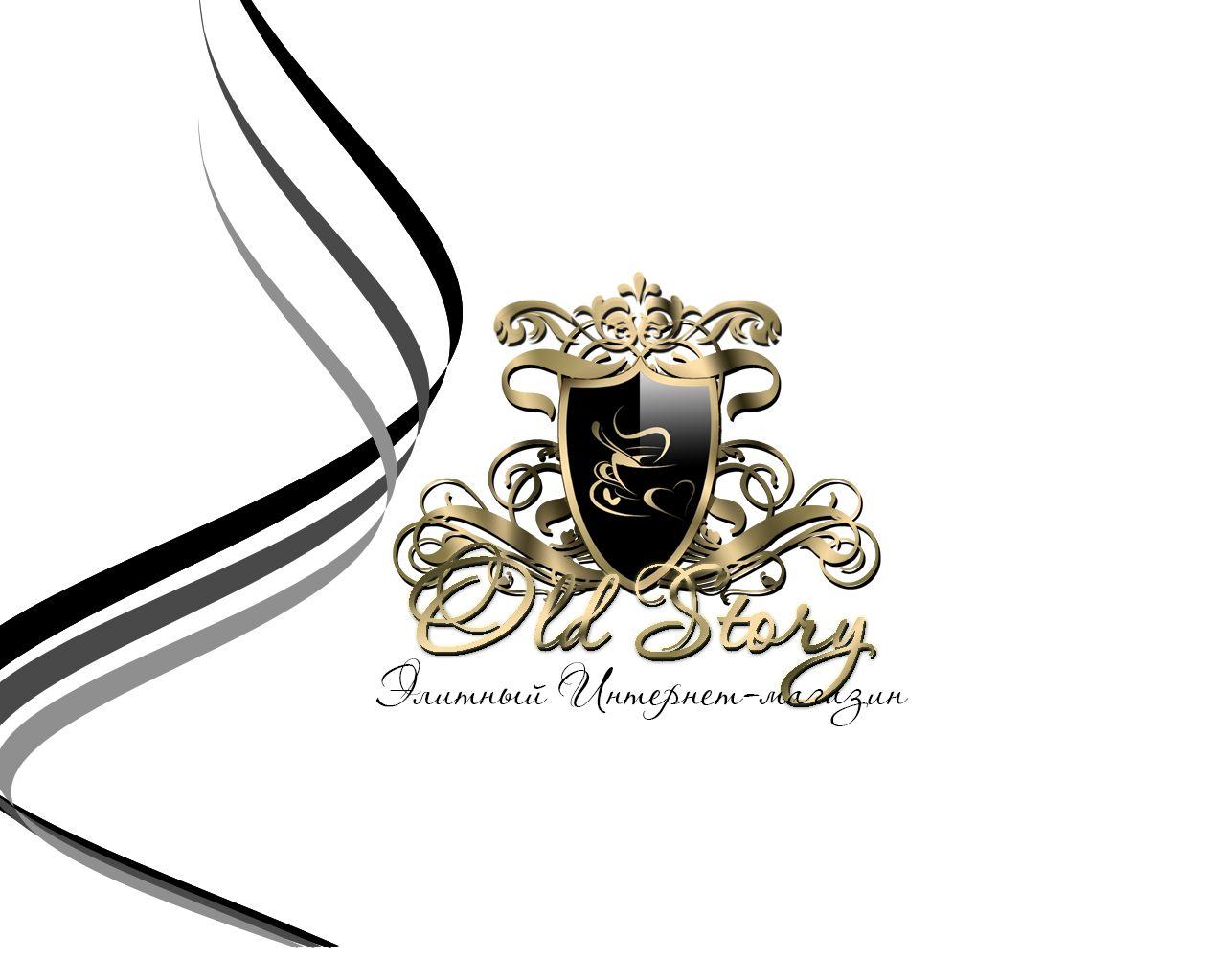 Логотип и фирстиль интернет-магазина чая, кофе - дизайнер Yuriy