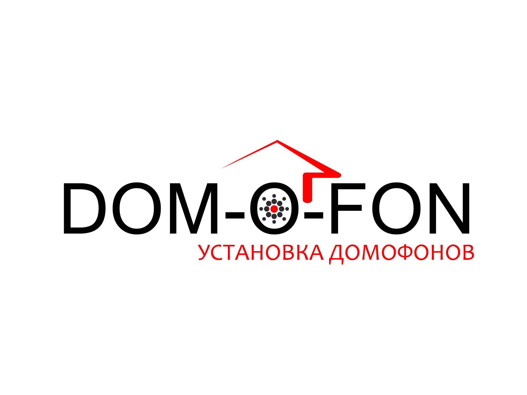 Логотип сайта по установке домофонов - дизайнер ANZHELA