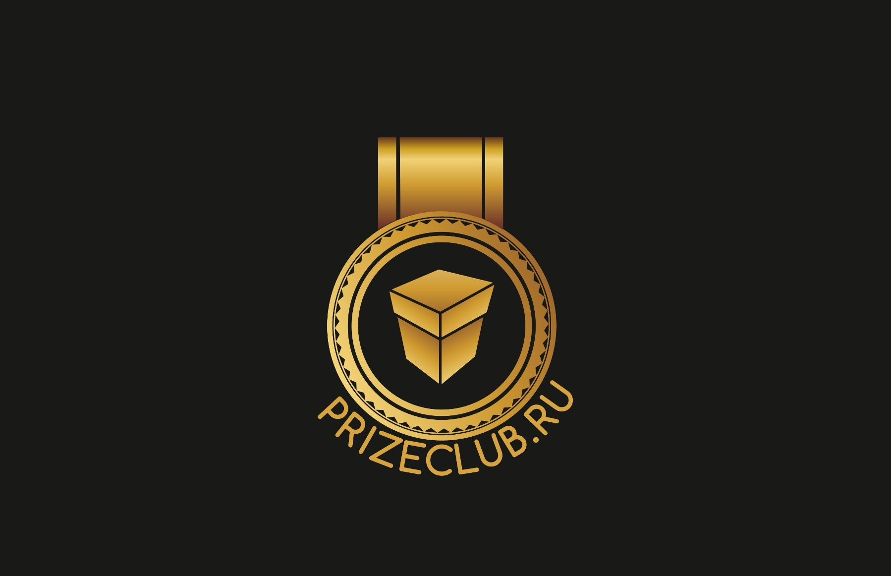 Логотип PrizeClub - дизайнер bunch05