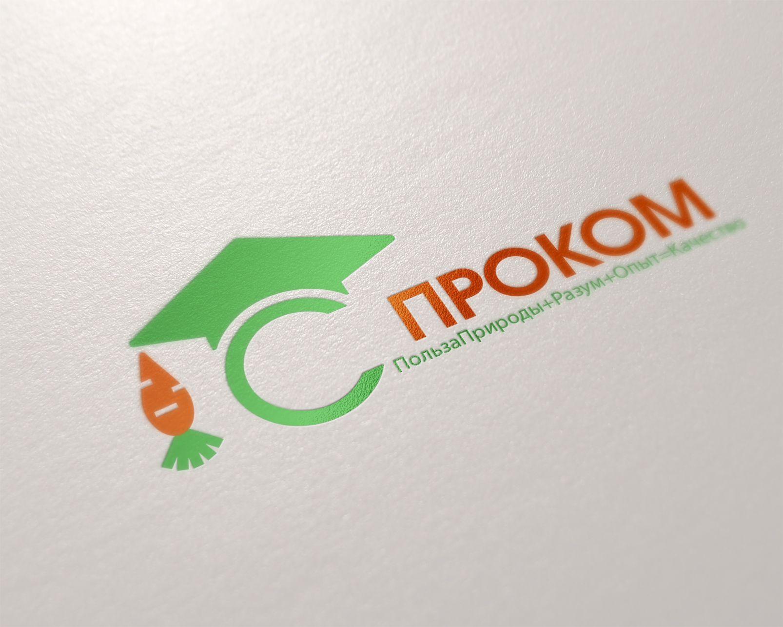 Логотип для производителя здоровой еды - дизайнер dron55