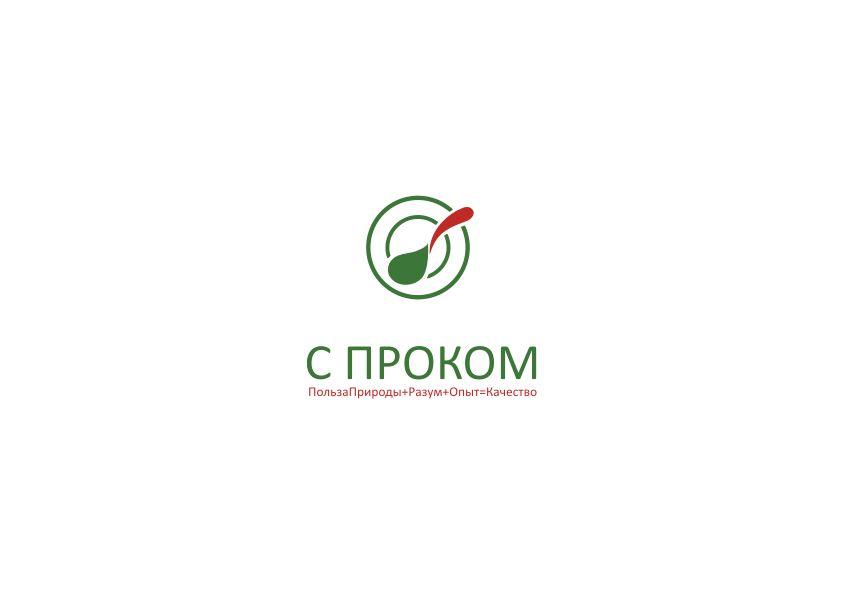 Логотип для производителя здоровой еды - дизайнер Yak84