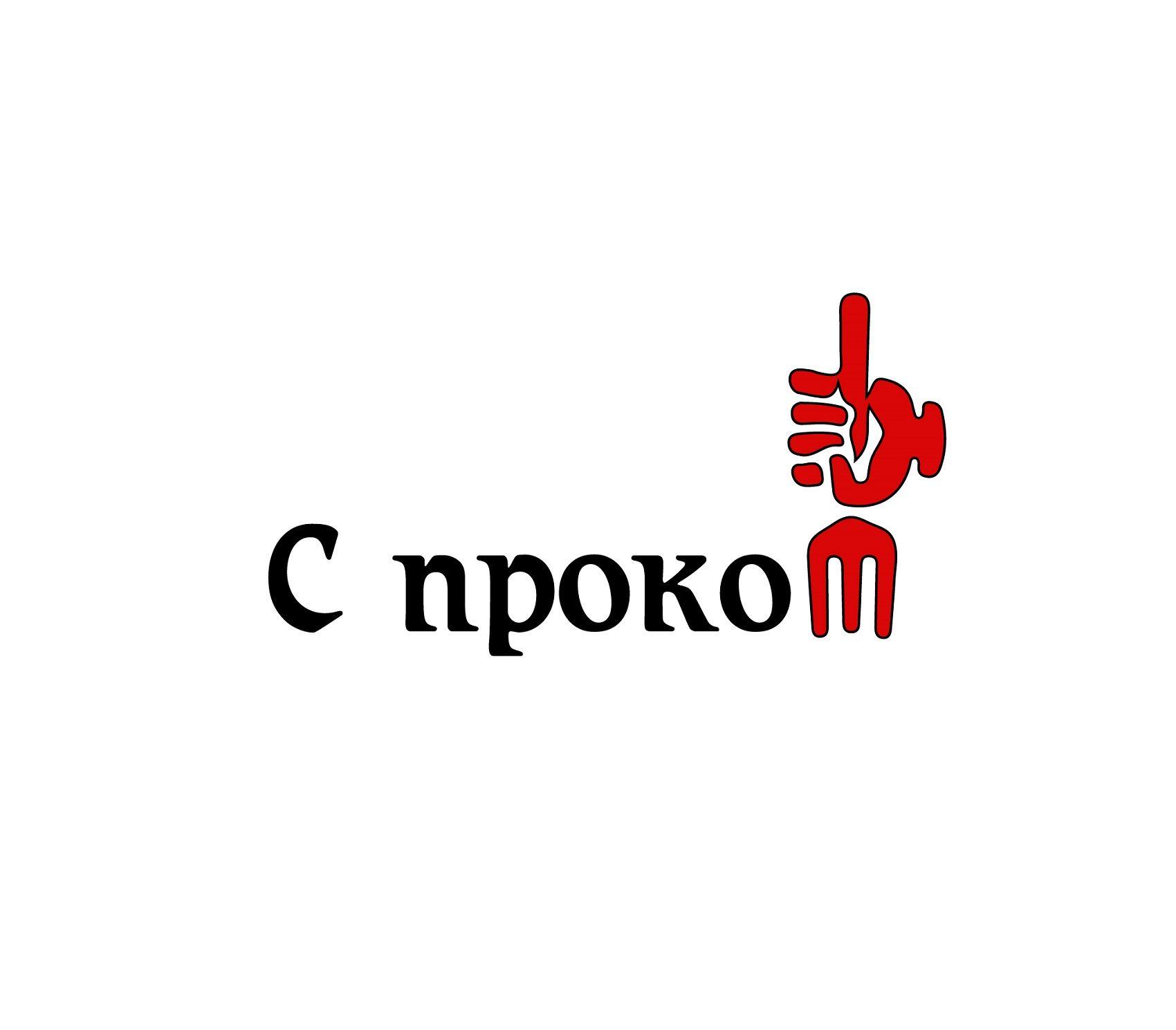 Логотип для производителя здоровой еды - дизайнер Virtuoz9891