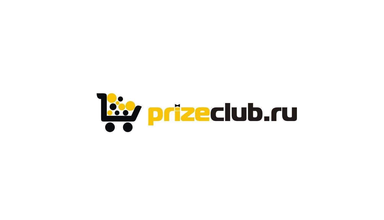 Логотип PrizeClub - дизайнер markosov