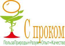 Логотип для производителя здоровой еды - дизайнер novatora