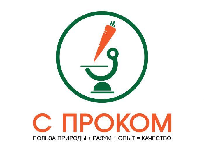 Логотип для производителя здоровой еды - дизайнер Liliy_k