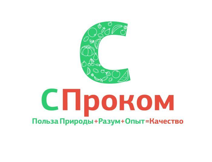 Логотип для производителя здоровой еды - дизайнер origamer