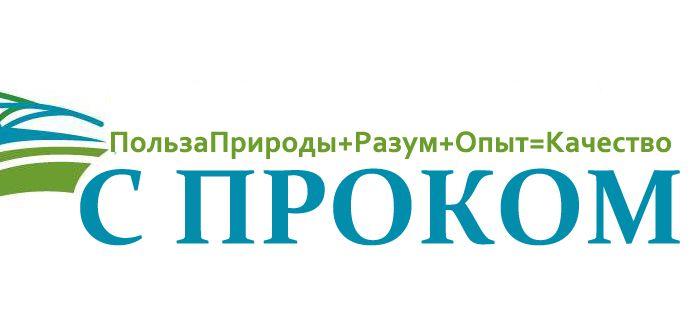 Логотип для производителя здоровой еды - дизайнер ANZHELA