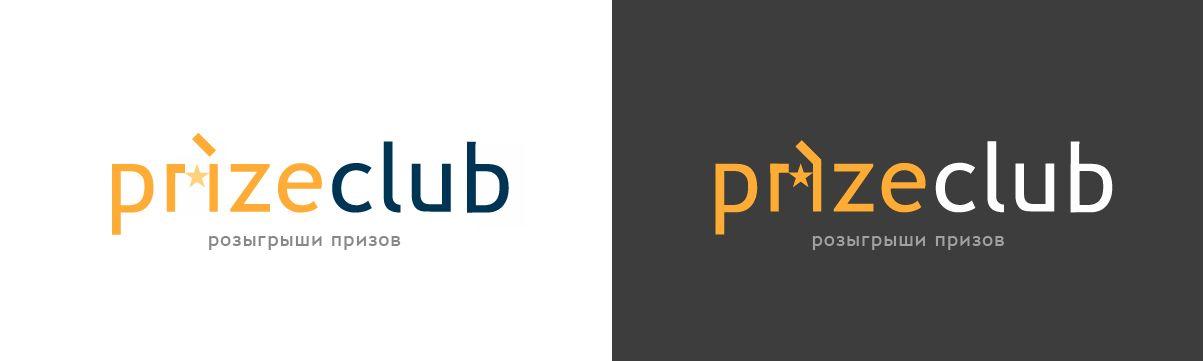 Логотип PrizeClub - дизайнер markkunts