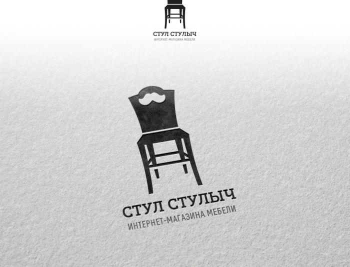 Логотип для интернет-магазина мебели - дизайнер slavikx3m