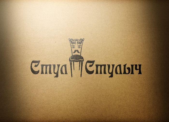 Логотип для интернет-магазина мебели - дизайнер Kuraitenno