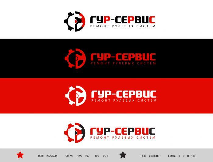 Логотип для ГУР-СЕРВИС - дизайнер Alphir