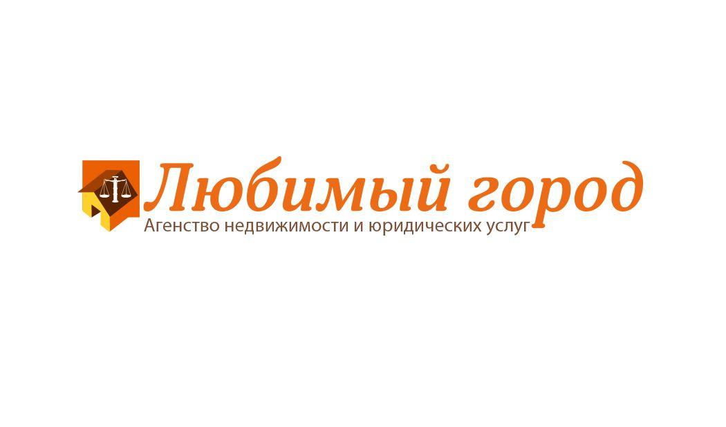 Лого для агентства недвиж и юридических услуг - дизайнер lika44489