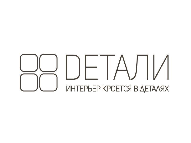 Логотип для студии дизайна интерьера - дизайнер bogdankusch