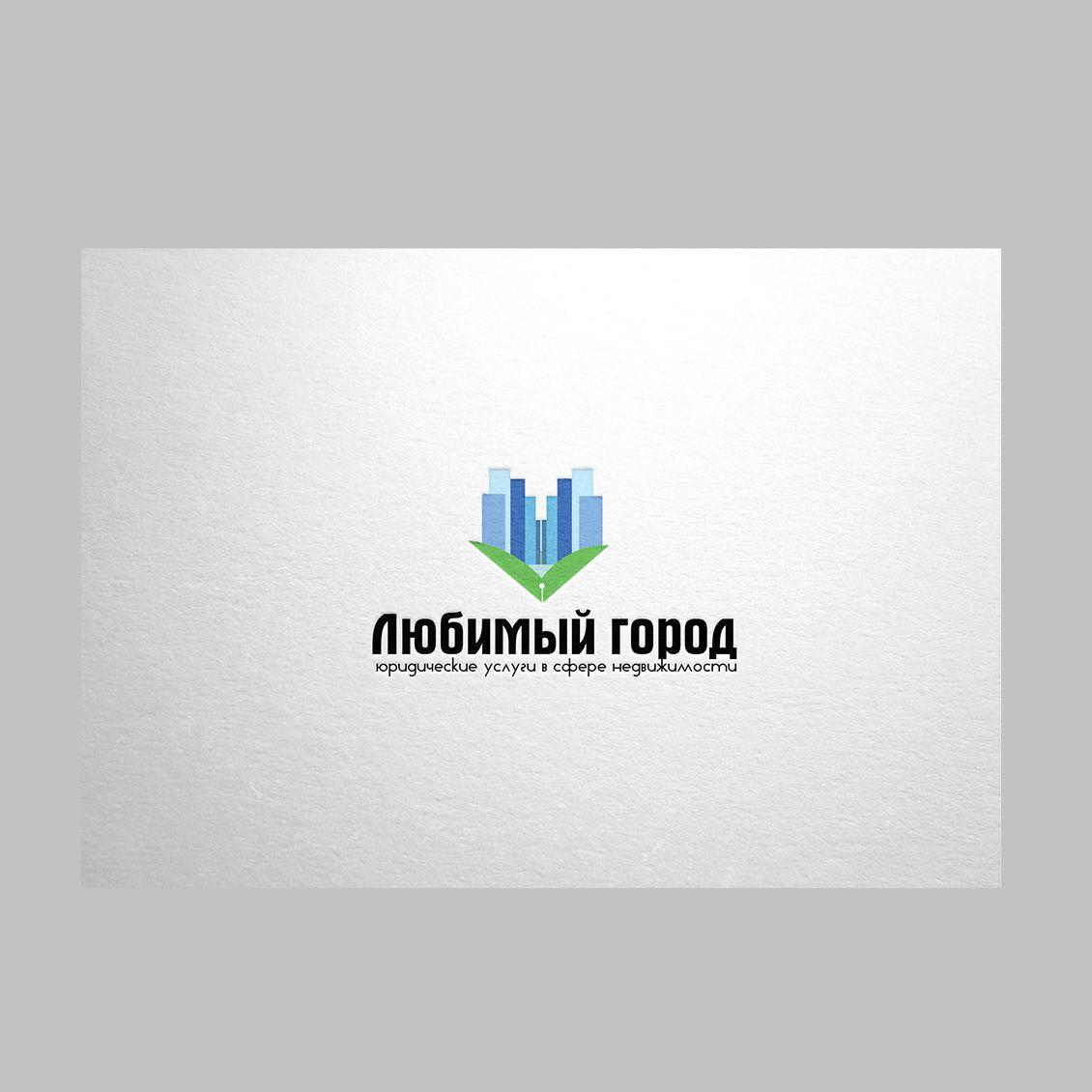 Лого для агентства недвиж и юридических услуг - дизайнер SmolinDenis