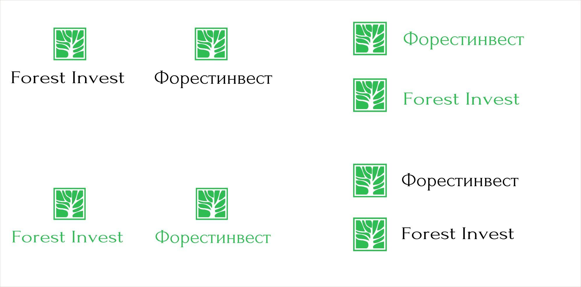 Лого 2 для лесоперерабатывающей компании - дизайнер qwertymax2
