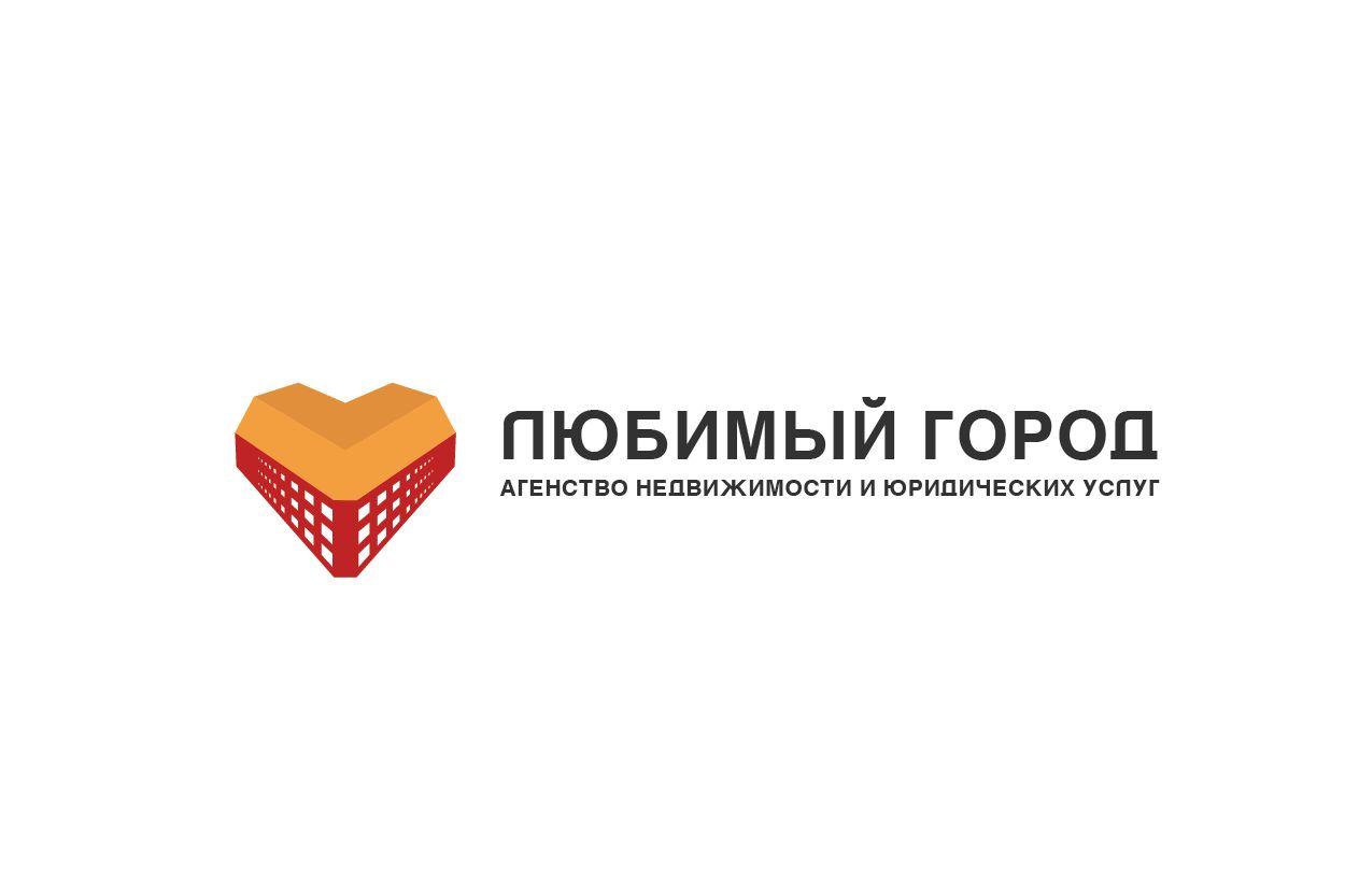 Лого для агентства недвиж и юридических услуг - дизайнер zet333