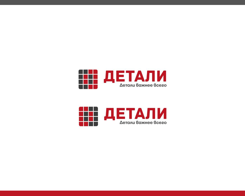 Логотип для студии дизайна интерьера - дизайнер spawnkr