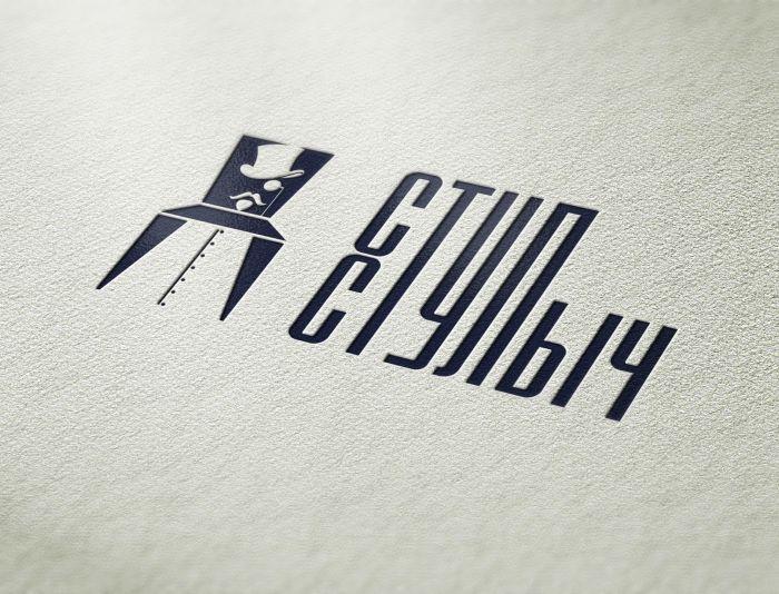 Логотип для интернет-магазина мебели - дизайнер Advokat72
