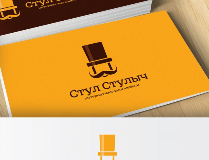 Логотип для интернет-магазина мебели - дизайнер tyska77