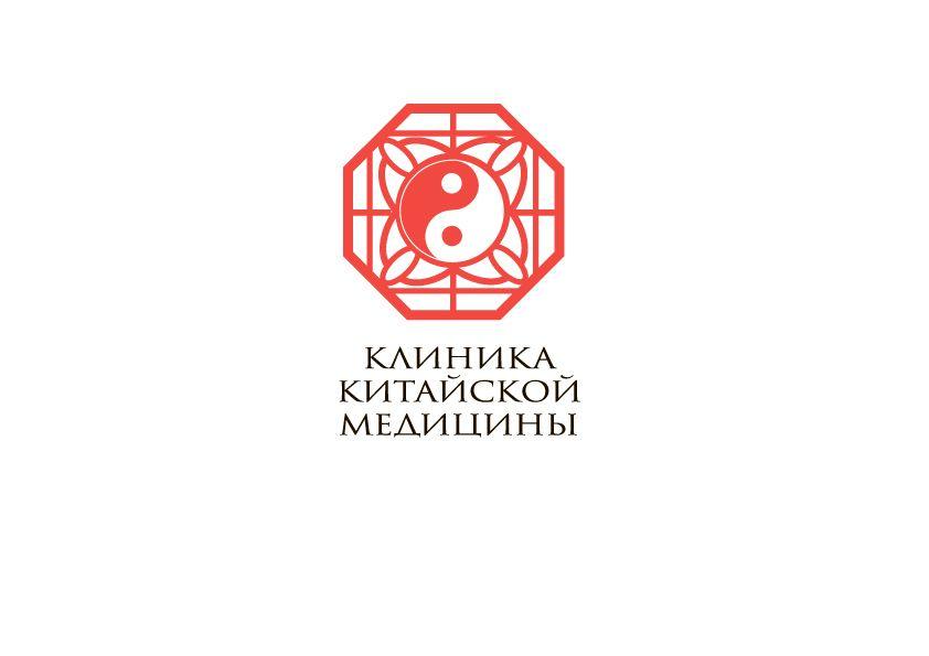 ФС для клиники традиционной китайской медицины - дизайнер Antonska