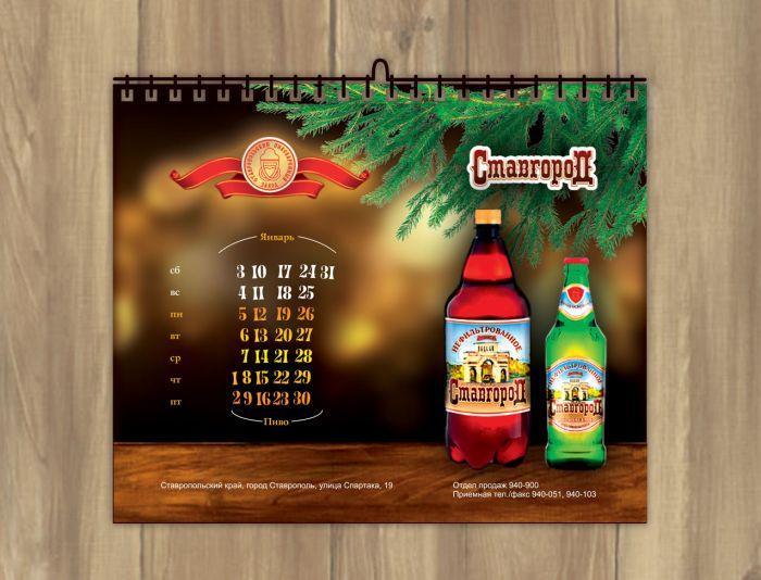 Новогодний пивной календарь - дизайнер rimma