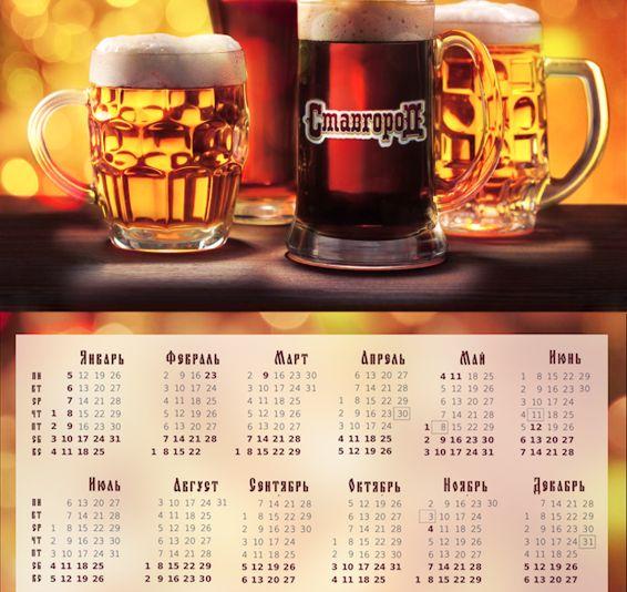 Новогодний пивной календарь - дизайнер lewis