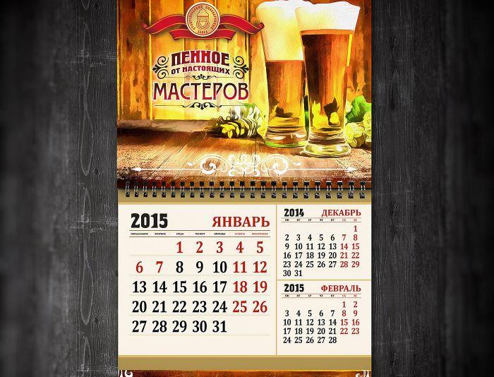 Новогодний пивной календарь - дизайнер asimbox