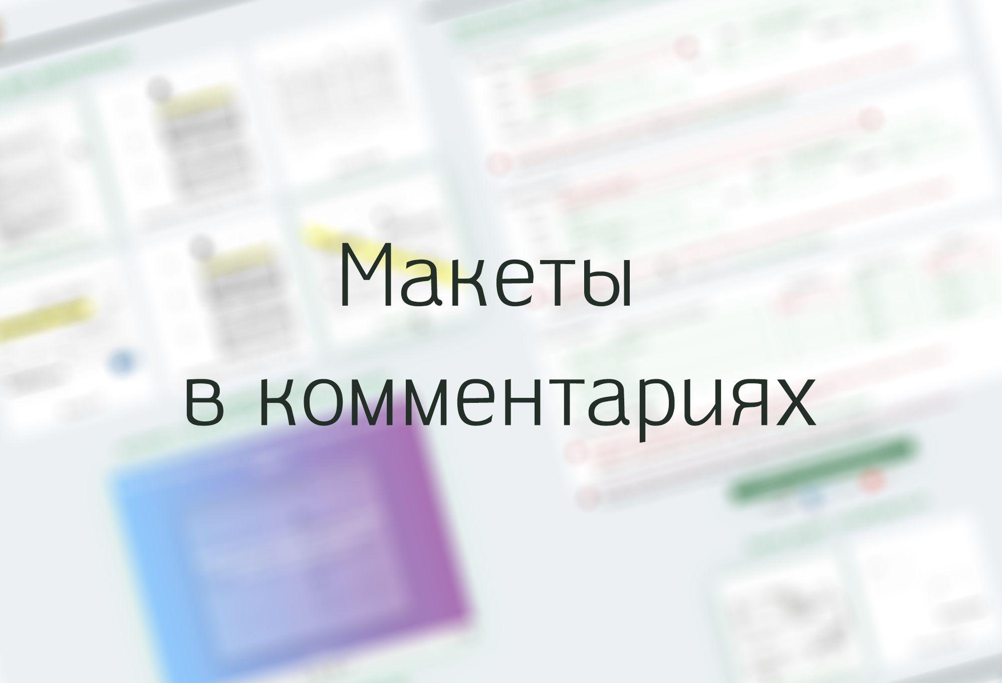 Редизайн Почтового Бланка, I этап - дизайнер teran_media
