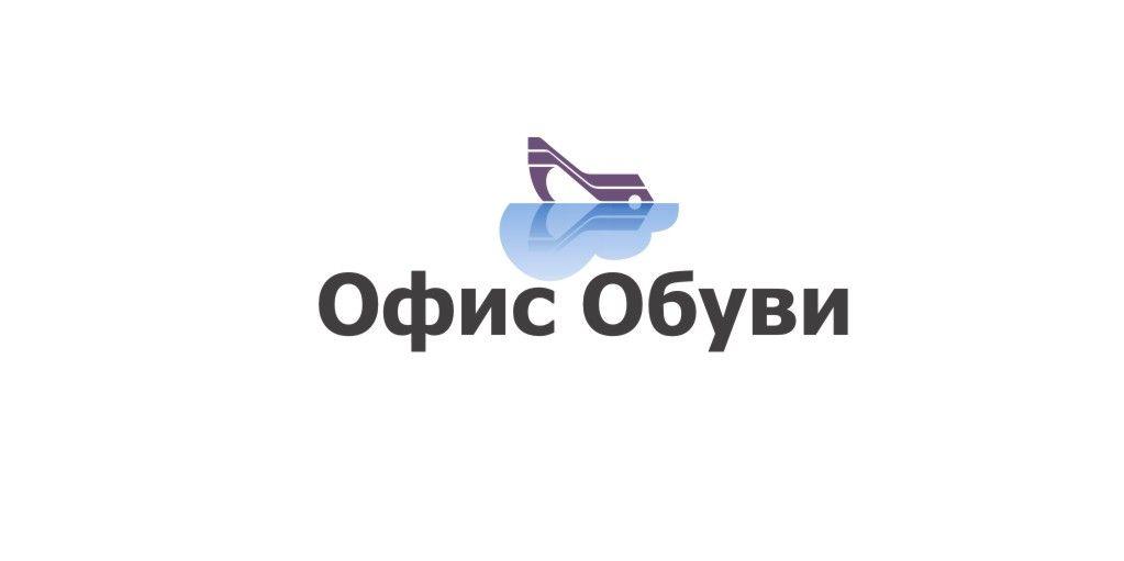 Логотип - программа для обувных магазинов - дизайнер managaz